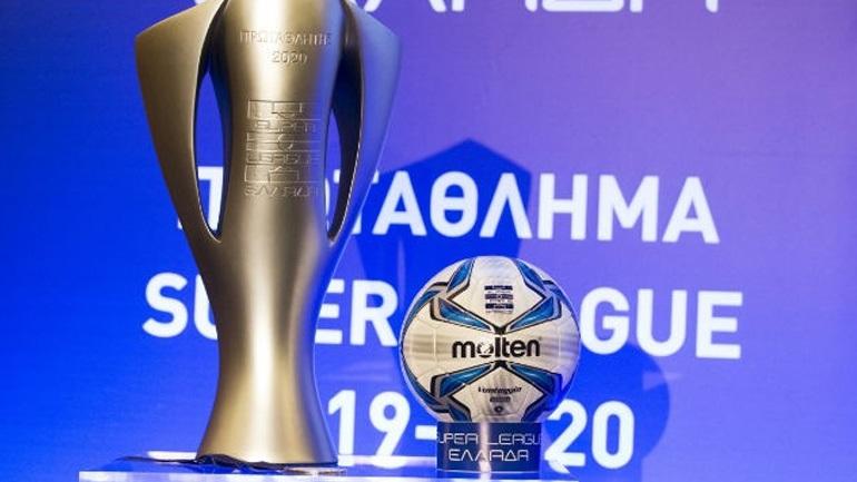 Super League: Το πρόγραμμα της σεζόν 2019-20
