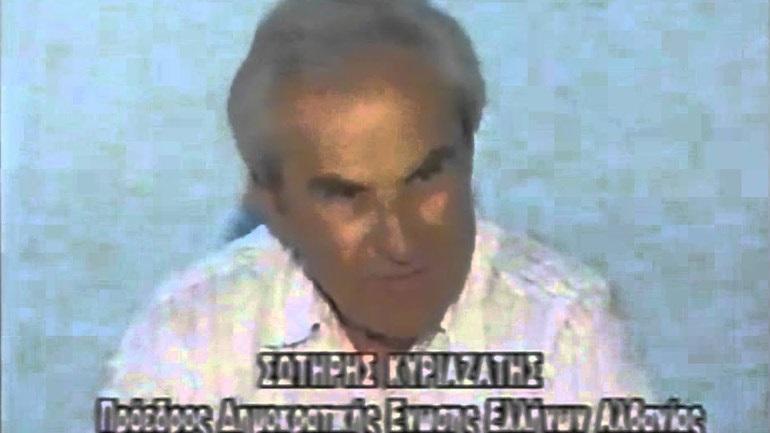 """Αλβανία: Απεβίωσε ο πρώην πρόεδρος της """"Ομόνοιας"""" Σωτήρης Κυριαζάτης"""