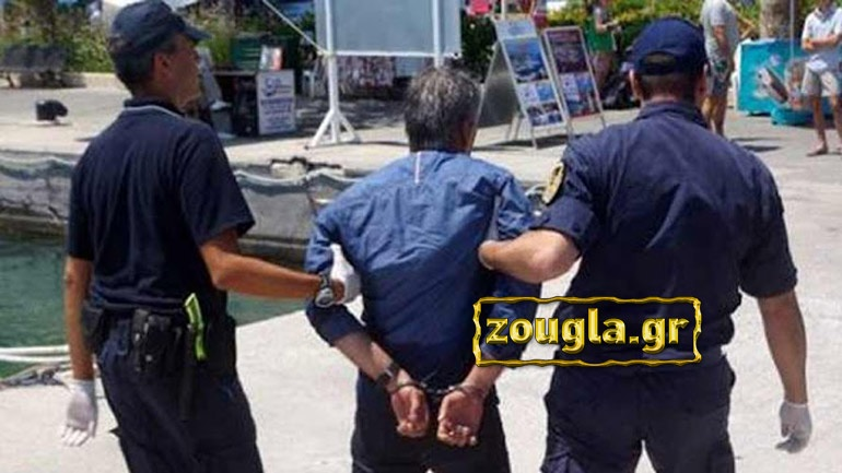 Barracks arrested in Artemis for theft of tourists - Harbor port in the area