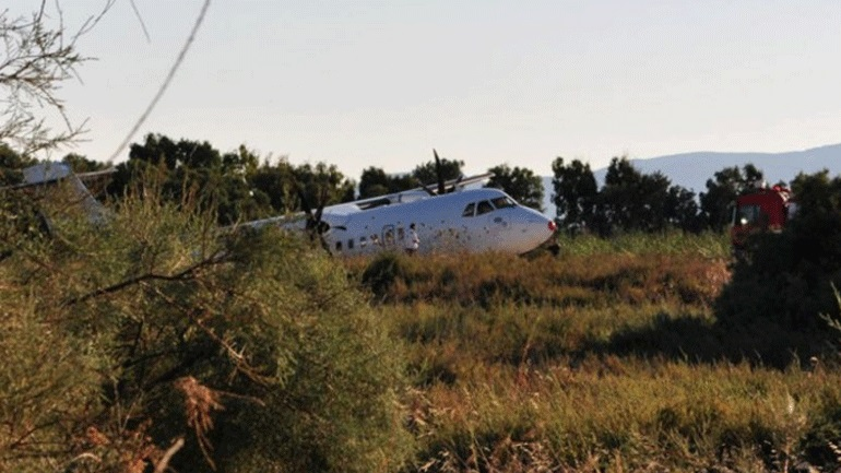 Image result for αεροδρόμιο της Νάξου! Αεροπλάνο βγήκε εκτός διαδρόμου