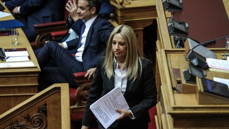 Φώφη Γεννηματά: «Ο κ. Μητσοτάκης μιμείται πρακτικές Τσίπρα»