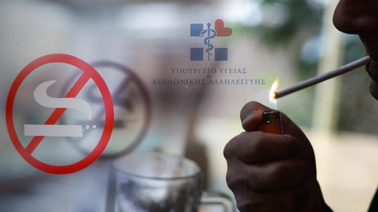 Πού επιτρέπεται και πού απαγορεύεται το κάπνισμα