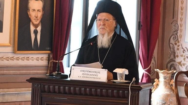 Ο Οικουμενικός Πατριάρχης καλεί σε αντίσταση στις τάσεις εθνοφυλετισμού στην Ορθοδοξία