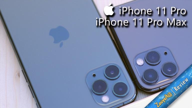 ραντεβού app iPhone καλύτερα