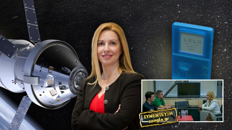 Ελληνική υπογραφή στα διαστημικά ταξίδια της NASA