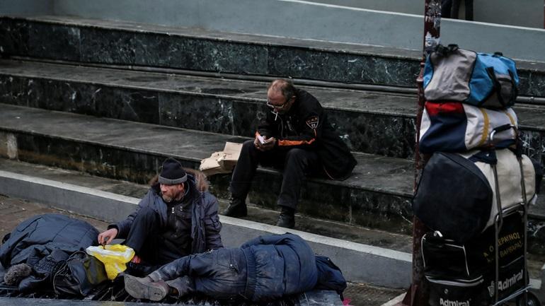 Η φτώχεια απειλεί το 31,8% των Ελλήνων