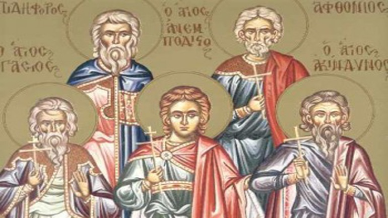 Η Ορθόδοξη Εκκλησία τιμά σήμερα τη μνήμη των Αγίων Ακινδύνων