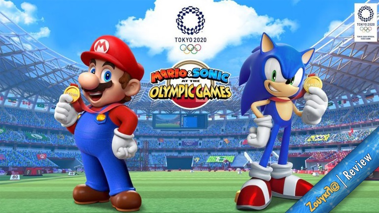 Mario & Sonic at the Olympic Games Tokyo 2020 - Review: Χαμηλή πρόκληση, δύσκολη πρόταση