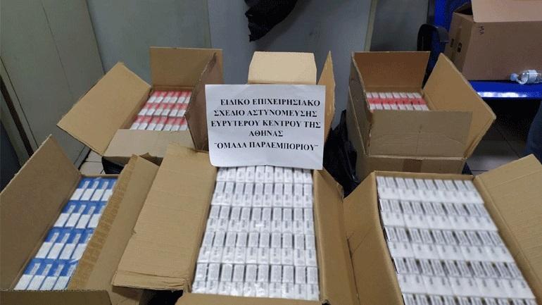 Τρεις συλλήψεις για κατοχή και διακίνηση λαθραίων καπνικών προϊόντων