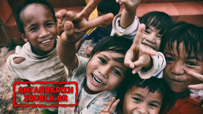 Ε.Ε.: Γιορτάζει την Ημέρα για τα δικαιώματα τους αλλά 25 εκατομμύρια παιδιά πεινάνε!