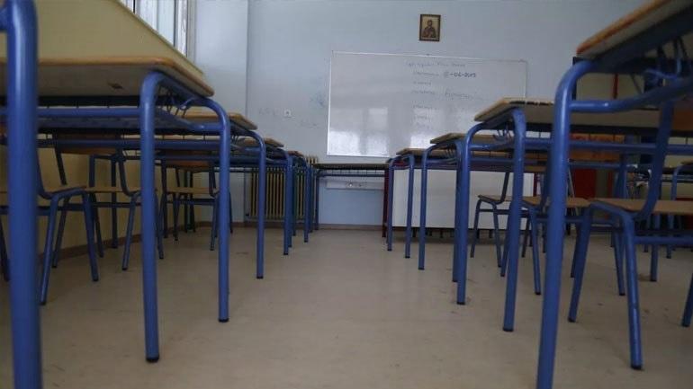 Περιφέρεια Αττικής: Κλειστά τα σχολεία μέχρι τις 10 το πρωί λόγω κακοκαιρίας