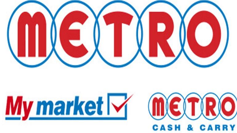 Νέες επενδύσεις 45 εκατ. ευρώ το 2020 από τα σούπερ μάρκετ Metro