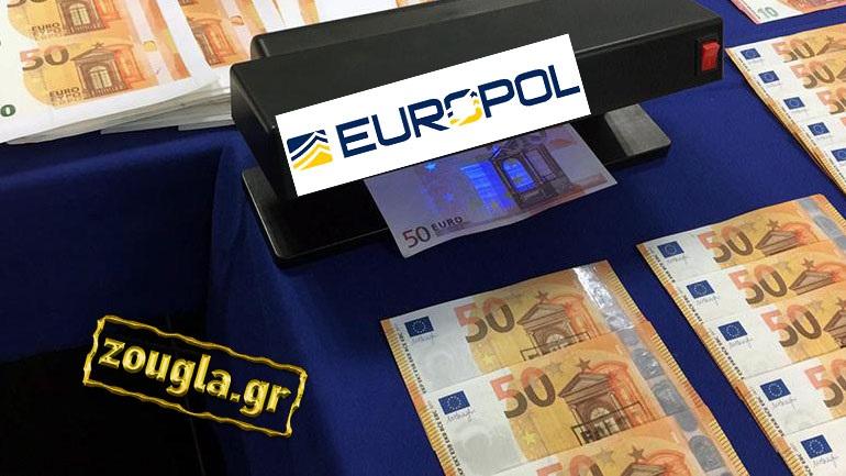 """Εξαρθρώθηκε δίκτυο """"μαμούθ"""" που διακινούσε πλαστά ευρώ - Πλοκάμια και στην Ελλάδα"""