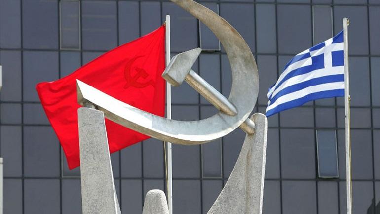 Το ΚΚΕ για τις εξαγγελίες περί αυξήσεων στον κατώτατο μισθό