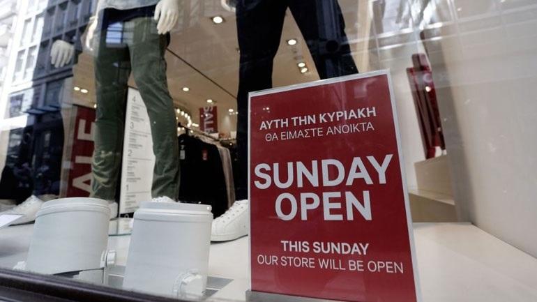 Ανοικτά σήμερα τα εμπορικά καταστήματα