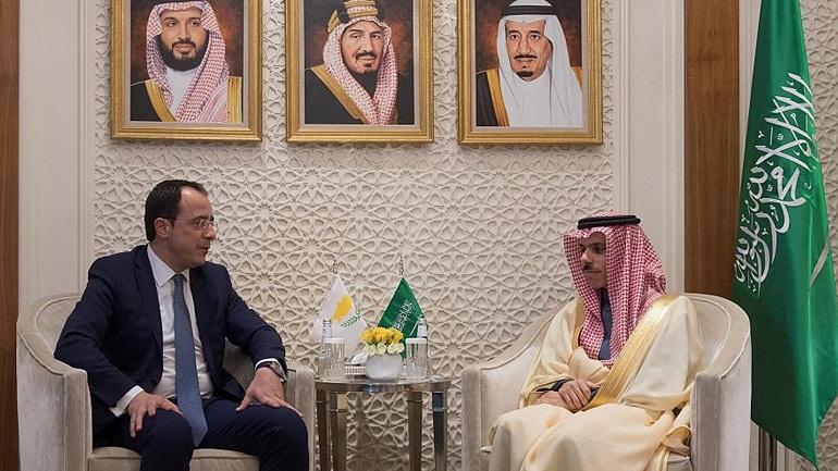 Σταθερή ανάπτυξη των σχέσεων Κύπρου - Σαουδικής Αραβίας