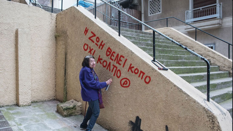 Image result for κατερινα αγγελακη ρουκ