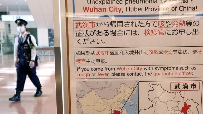 Κίνα: Οι υγειονομικές αρχές ανεβάζουν σε 9 τον απολογισμό των νεκρών από τον κοροναϊό