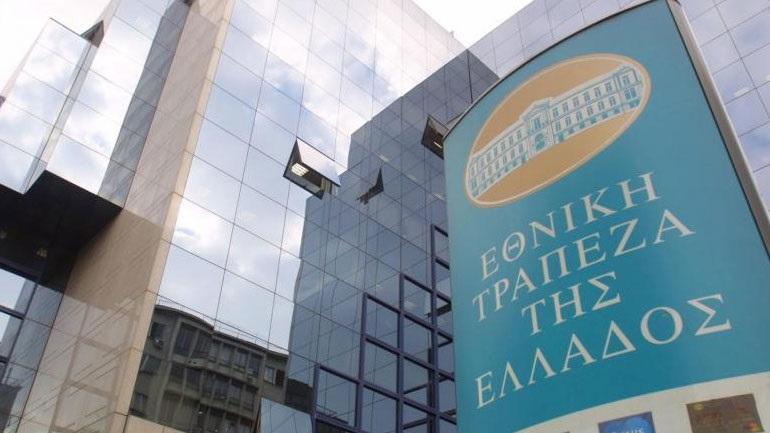 ΕΤΕ: Ξεπερνούν τα 3 δισ. οι νέες χρηματοδοτήσεις