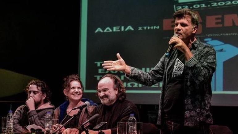 «Άδεια τώρα στην ΕΔΕΜ» ζήτησαν οι Έλληνες δημιουργοί στη συνέντευξη Τύπου στο Άλσος