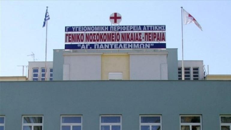 Έξι κρούσματα ψώρας στο hot spot Σχιστού - Μεταφέρονται στο νοσοκομείο Νίκαιας