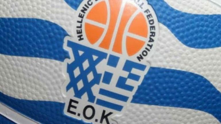 ΕΟΚ: «Σεβασμό στην ομόφωνη απόφαση του αθλητικού κινήματος» ζητά με ψήφισμα η Ολομέλεια των προέδρων Ενώσεων