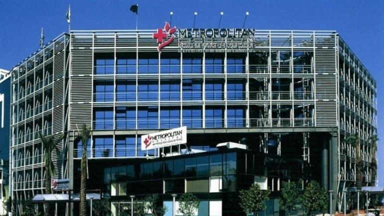 H Cosco επέλεξε Metropolitan και Υγεία για να καλύψει εργαζόμενους και επιβάτες