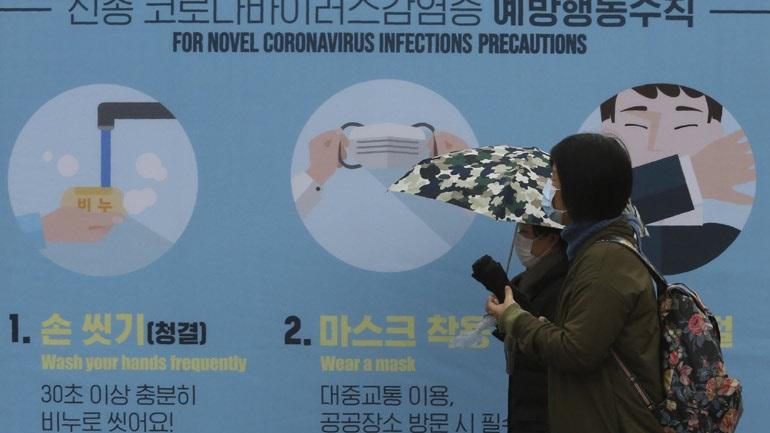 Κορωνοϊός: Η Νότια Κορέα επιβεβαίωσε το 30ό κρούσμα