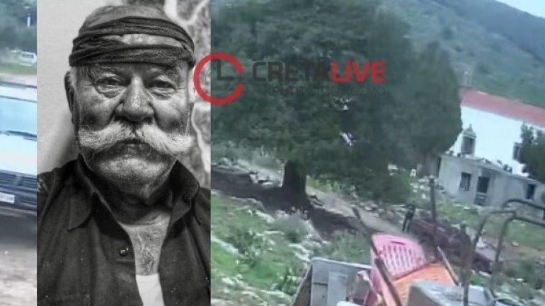 Βίντεο-ντοκουμέντο: Μέσα σε λίγα δευτερόλεπτα έγινε το φονικό στο Λασίθι