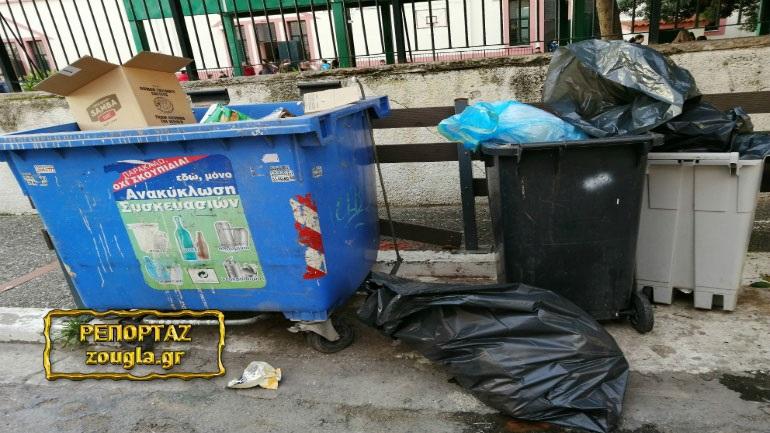 Έφυγαν τα σκουπίδια από την είσοδο του 1ου δημοτικού σχολείου Ελευσίνας