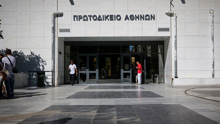 Folli Follie: Αλλαγές προσώπων στη διοίκηση αποφάσισε το Πρωτοδικείο Αθηνών