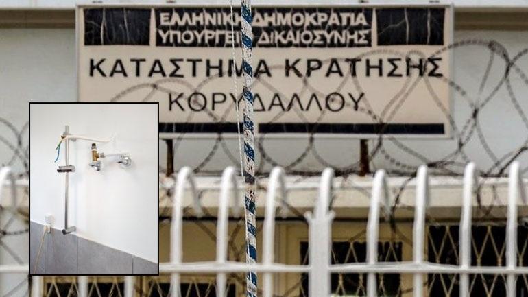 Φωτογραφίες από το... υποτυπώδες τζακούζι των φυλακών Κορυδαλλού