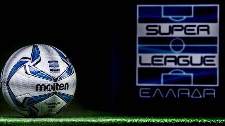 Super League: Σέντρα στην 25η αγωνιστική με δύο παιχνίδια