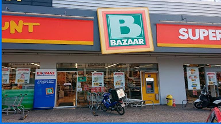 Πέθανε ξαφνικά ο ιδιοκτήτης των Bazaar