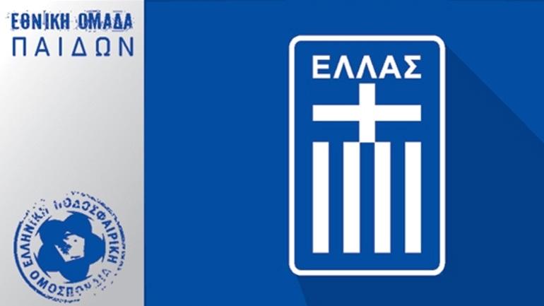 Νίκη της Εθνικής Παίδων στη Βουλγαρία