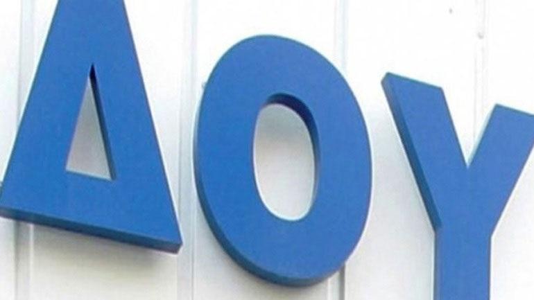 ΑΑΔΕ: Νέες συγχωνεύσεις ΔΟΥ