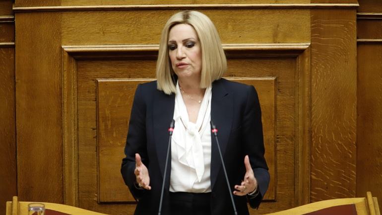 Γεννηματά: Ο κ. Μητσοτάκης να μην κάνει πίσω στο θέμα έκδοσης του κορωνο-ομολόγου