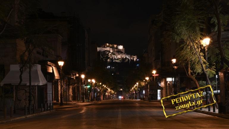 Το πρώτο Σαββατόβραδο της καραντίνας στην άδεια Αθήνα: Όσα κατέγραψε ο φακός του zougla.gr