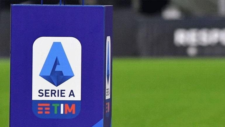 Ιταλία: Αυξάνεται ο αριθμός των ομάδων που θέλουν οριστική διακοπή στη Serie A