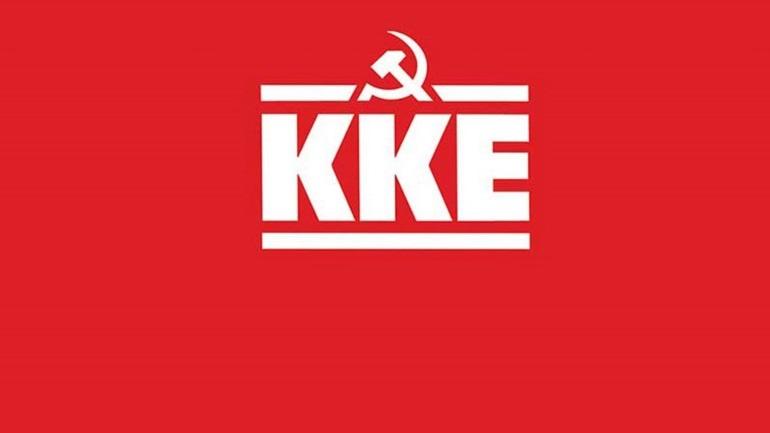 Σχόλιο του ΚΚΕ «για την απαλλαγή των καναλαρχών από την ετήσια εισφορά τους»