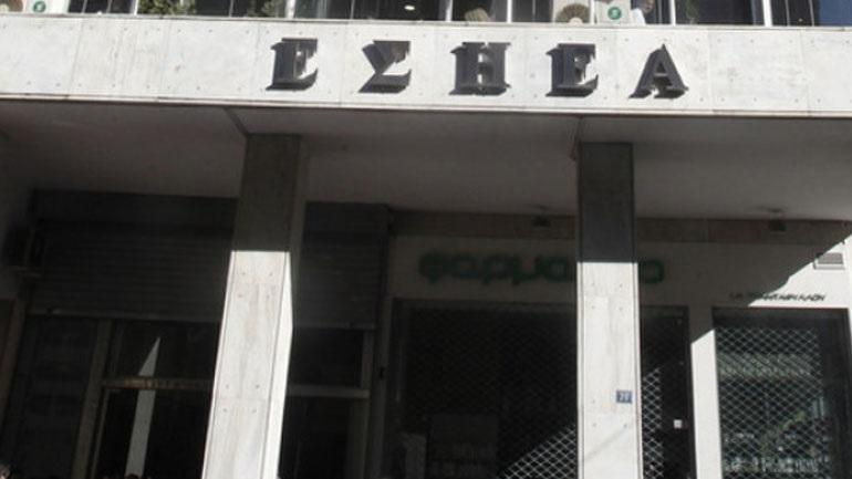 ΕΣΗΕΑ: «Δεν θα δεχτούμε η κρίση να γίνει ευκαιρία για καταπάτηση εργασιακών δικαιωμάτων»