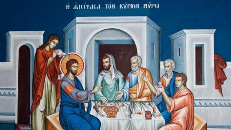Το Άγιο Πάσχα - Μεγάλη Τρίτη
