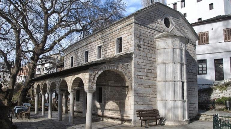 Η εκκλησιαστική αρχιτεκτονική στο Πήλιο κατά τον 18ο και 19ο αιώνα