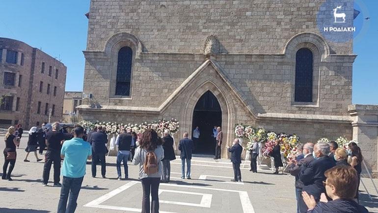 Το «στερνό αντίο» στον Δημήτρη Κρεμαστινό στον Ευαγγελισμό της Ρόδου