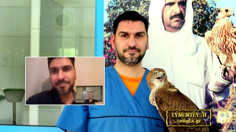 Covid-19 και μετάδοση στα κατοικίδια: Ο Έλληνας κτηνίατρος του Σεΐχη του Ντουμπάι ξεδιαλύνει τι ισχύει