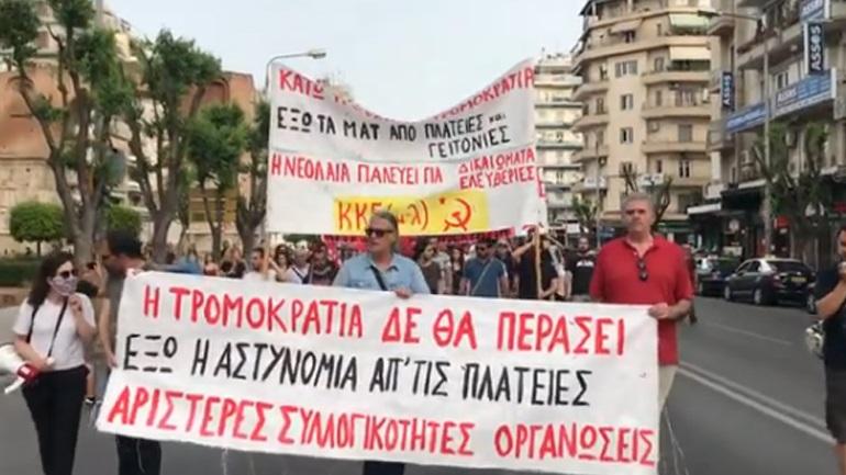 Πορείες στη Θεσσαλονίκη μετά την παρέμβαση των ΜΑΤ στην πλατεία Καλλιθέας