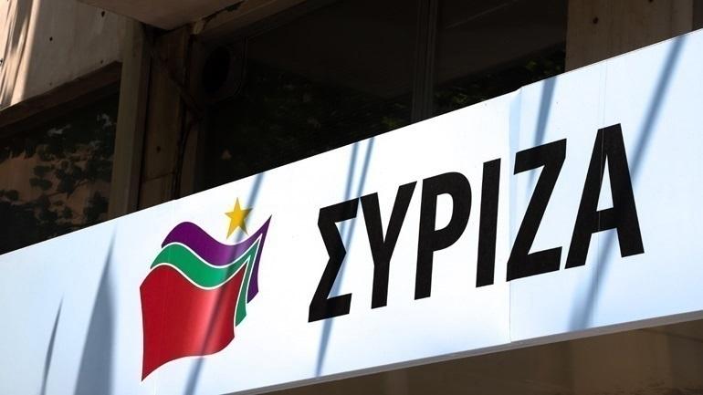 ΣΥΡΙΖΑ: «Η κυβέρνηση της ΝΔ είναι επικίνδυνη να διαχειρίζεται κρίσιμα εθνικά μας θέματα»
