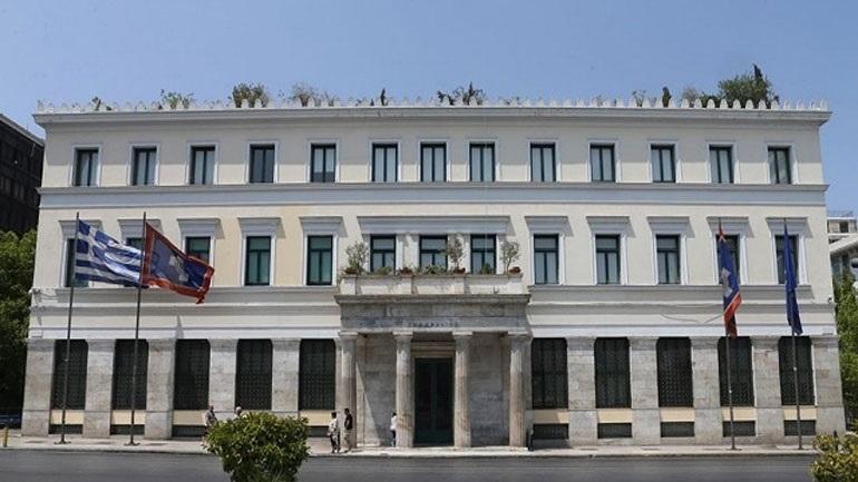 Δήμος Αθηναίων: Επιχείρηση καθαρισμού από γκράφιτι στα Αναφιώτικα