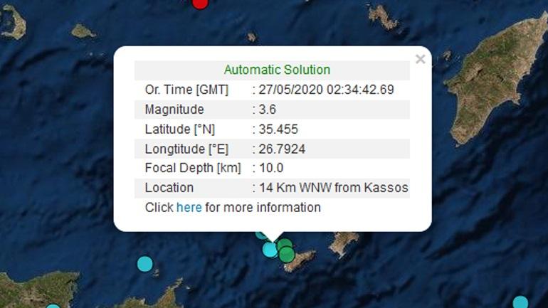 Σεισμός 3,6 Ρίχτερ ανοικτά της Κάσου