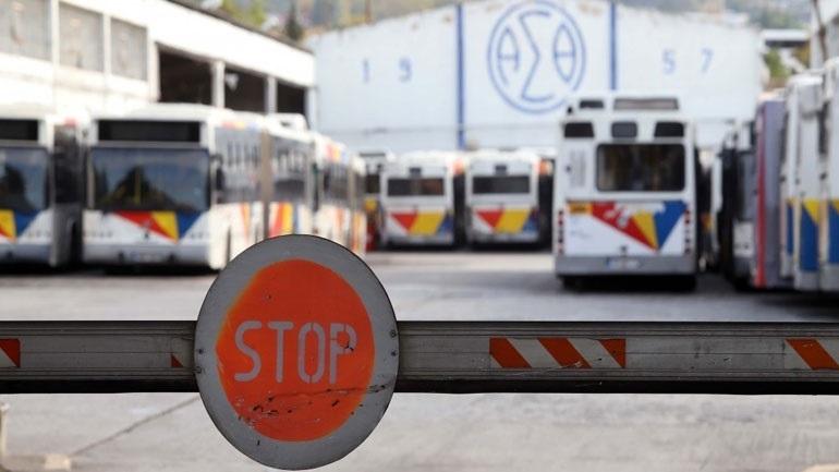 Θεσσαλονίκη: Αύξηση δρομολογίων λεωφορείων προς τις παραλίες του δήμου Θερμαϊκού